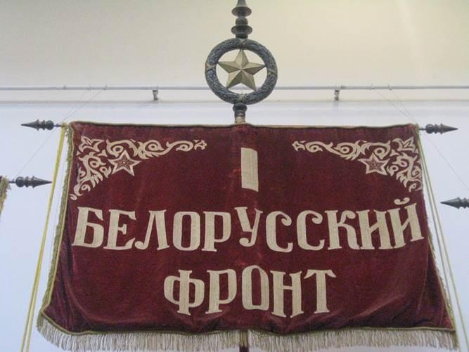метро Чкаловская когда был сформирован белорусский фронт узнаете, какие